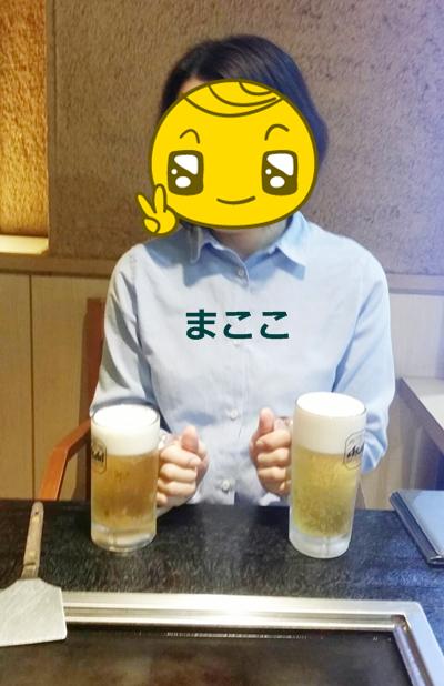 makokojyokki